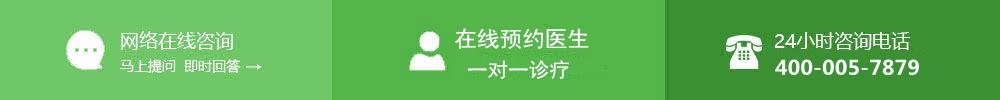 成都博润白癜风医院治疗中心在线咨询