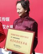 """【喜报】成都博润白癜风医院荣获四川省2020年""""脱贫攻坚优秀单位"""